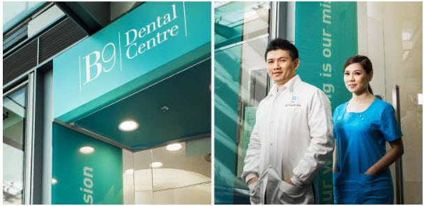 b9 dental clinic near clementi